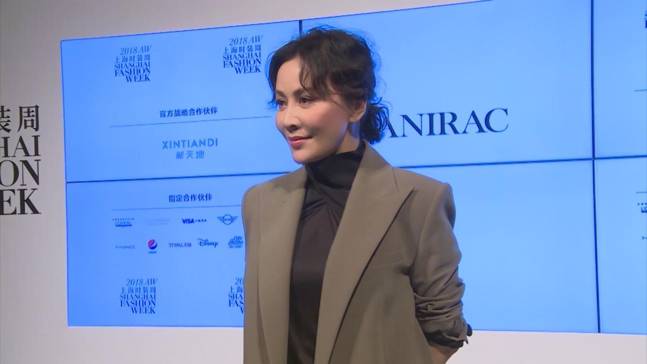 (國語)自家品牌於上海時裝周亮相 劉嘉玲喜與大眾分享成果