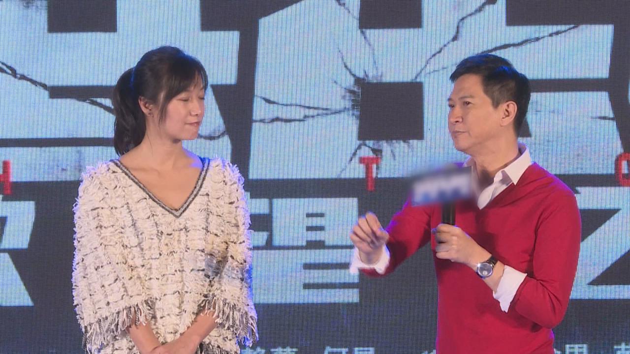 孖徐靜蕾北京宣傳執導新片 張家輝自爆常於片場迷路