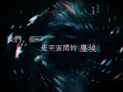 午後迷城2时間n終逃站vol.006