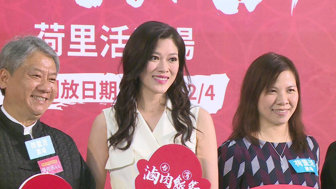 林淑敏曾於台灣讀書 透露當年最愛珍珠奶茶