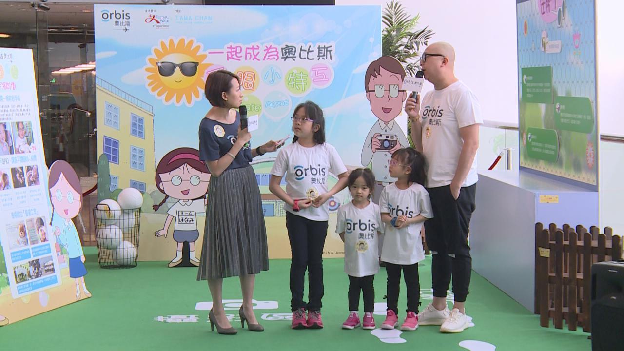 (國語)林盛斌透露兒子突發氣管炎 幸好及時就醫現無大礙
