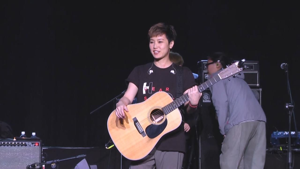 (國語)何韻詩為台北演唱會綵排