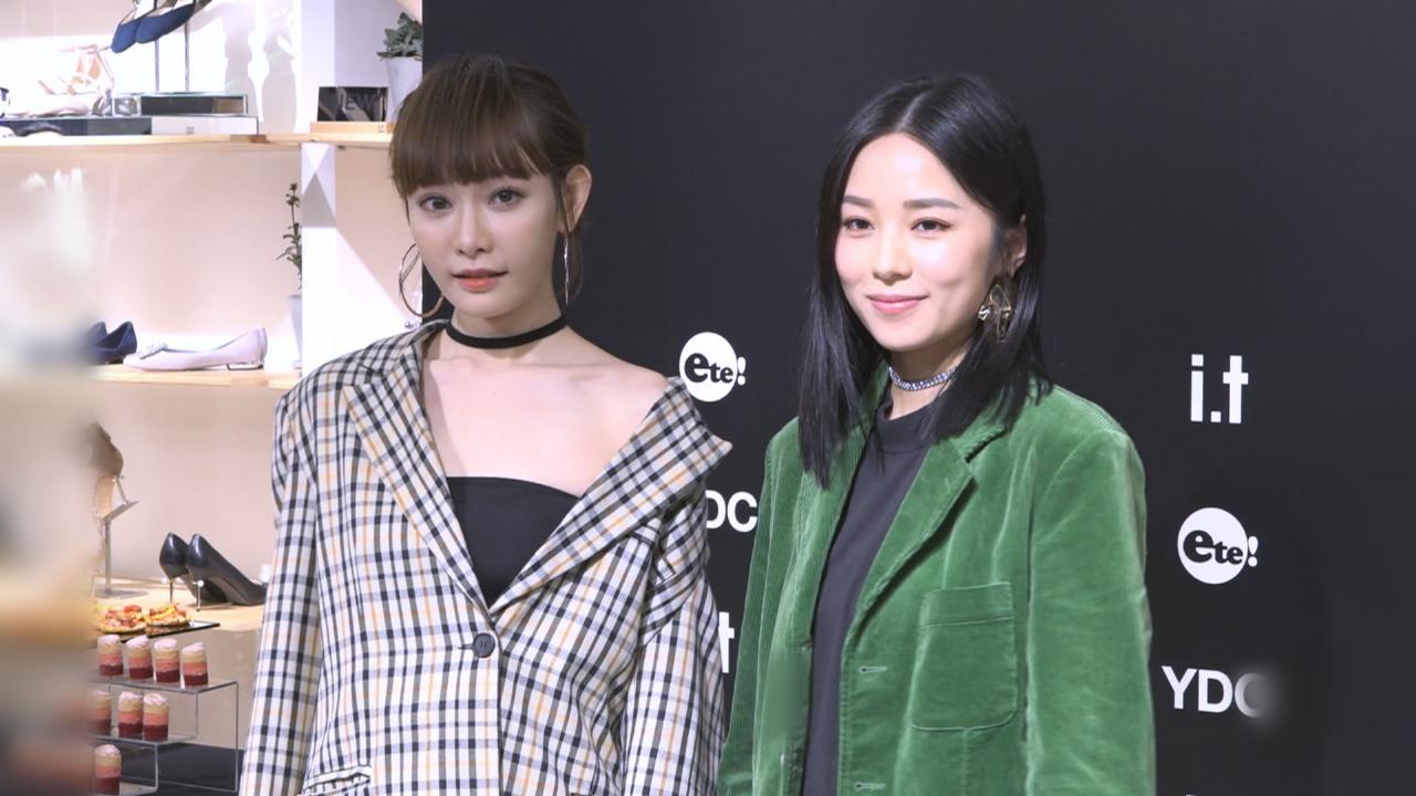 Heidi夢想建立自家時裝品牌 Aka盼與姊妹聯手合作