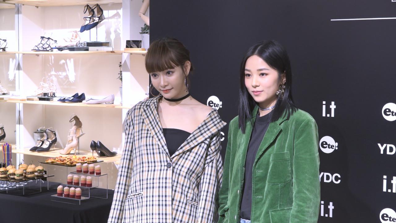 (國語)Heidi夢想開設自家時裝品牌 Aka盼與姐妹聯手合作