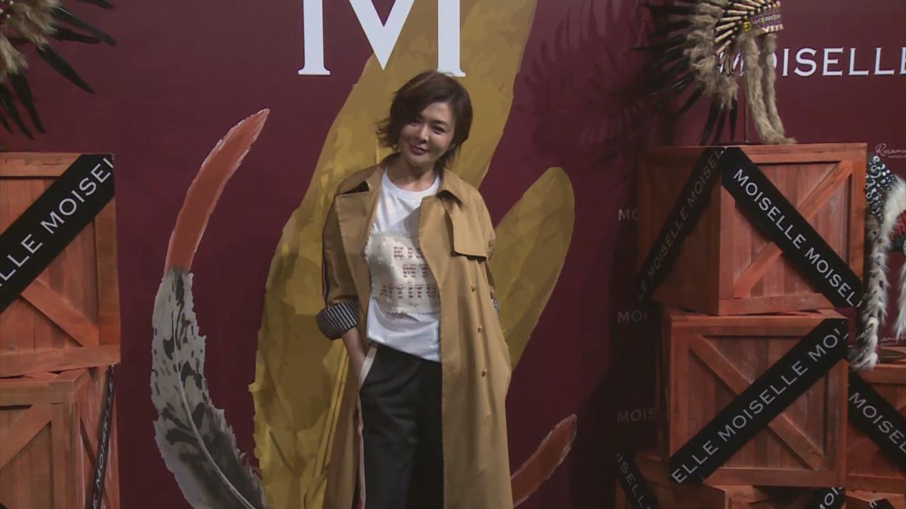 (國語)上海出席自家品牌時裝秀 關之琳有意擴展設計生意