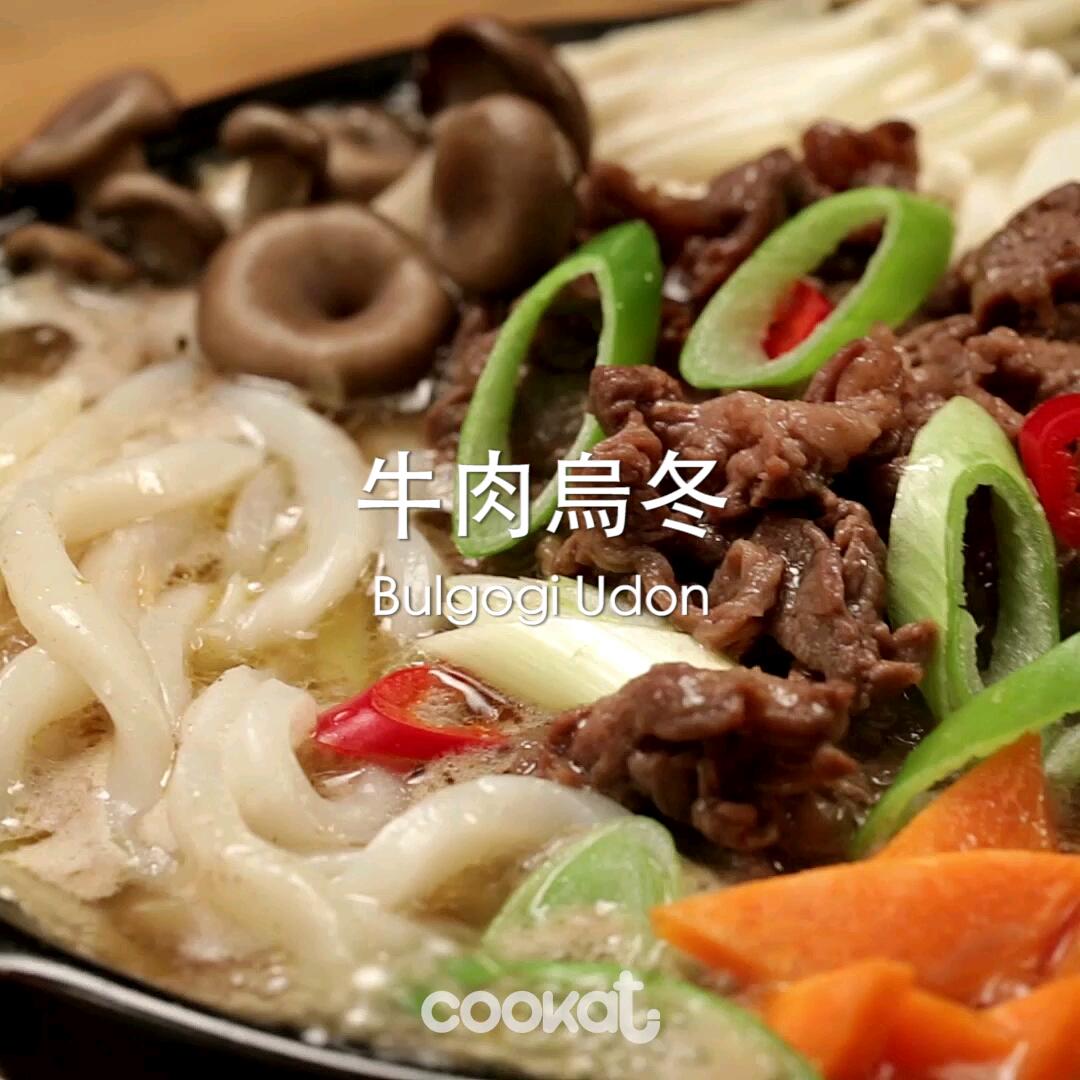 [食左飯未呀 Cookat] 牛肉烏冬