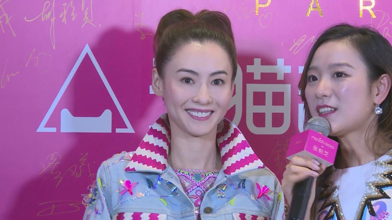 (國語)張栢芝赴滬出席活動 造型流露少女氣息