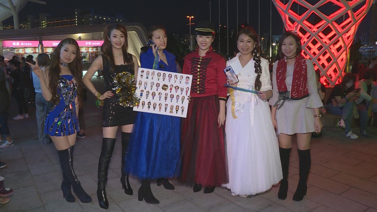 安室奈美惠告別演唱會尾場 粉絲場外玩快閃