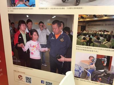 四川地震十周年阿倫志偉齊響應