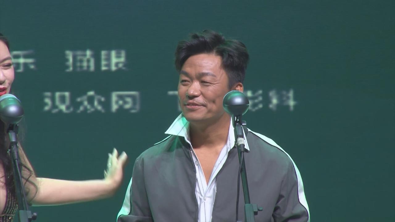 (國語)王寶強獲最令人失望導演獎 承諾將繼續學習永不言棄
