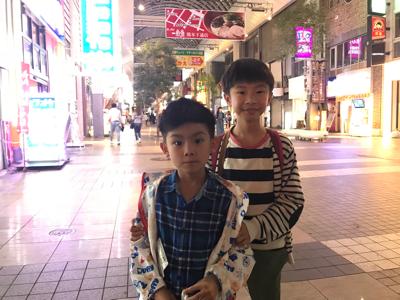 小小豬直播篇 - 熊本之旅 1