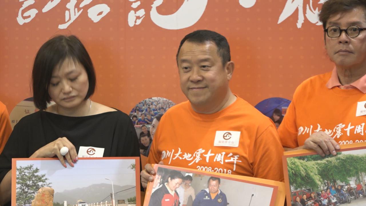 曾志偉回顧十年救災經歷 籲大眾捐二手相機予災民