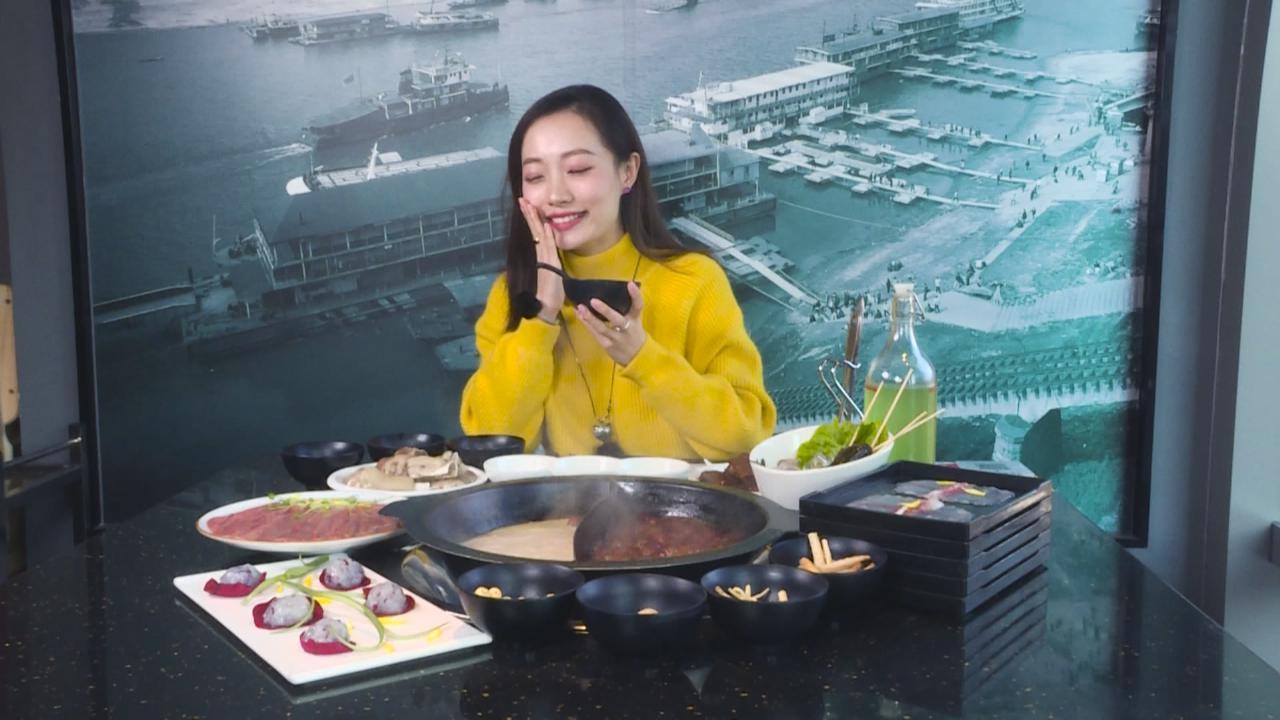 (國語)上海有什麼96