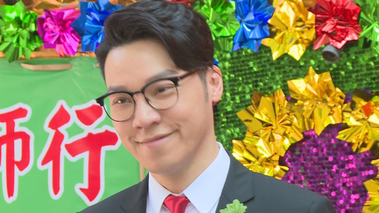 (國語)接任慈善機構主席 王賢誌大打親民牌