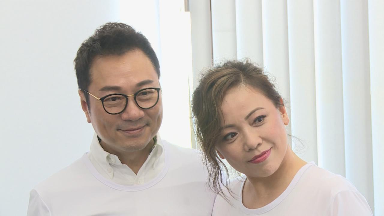 (國語)黎耀祥鄧萃雯合作無間 性格互補令工作氣氛融洽