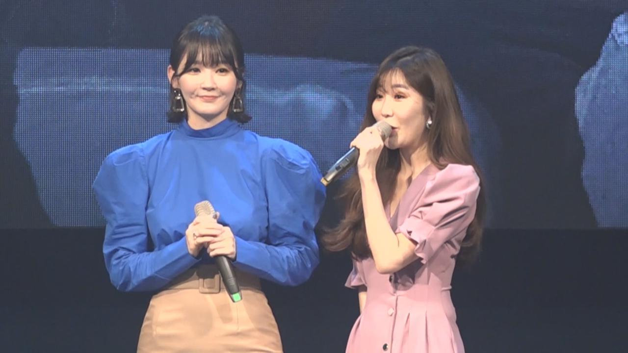 Davichi巡迴演唱會台灣開鑼 大唱浪漫抒情歌