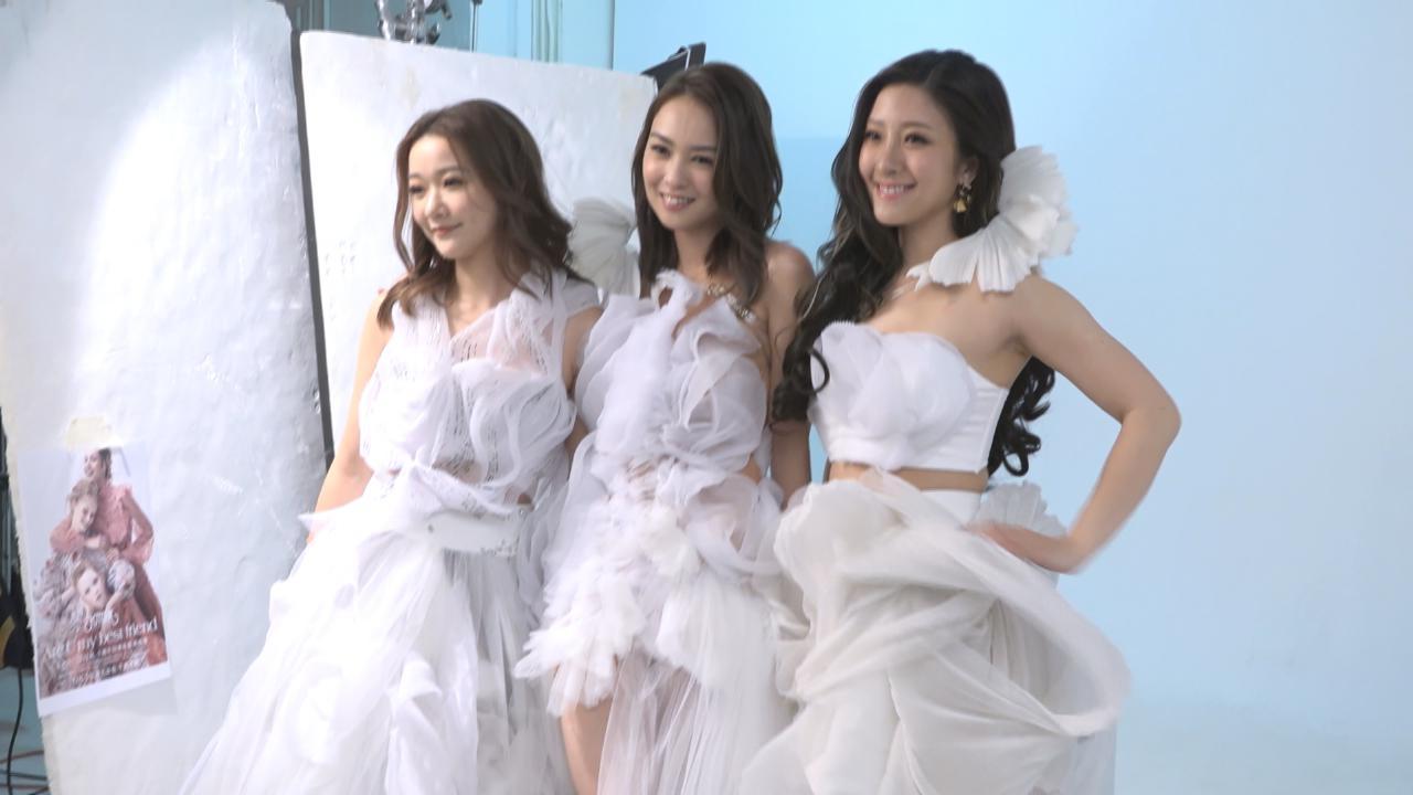 HotCha合體為演唱會影海報 與歌迷慶祝出道十周年