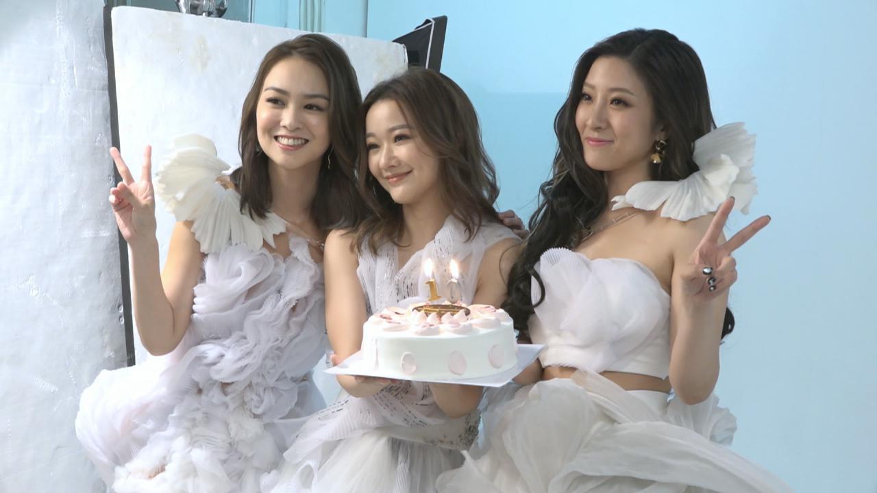 (國語)HotCha再度合體舉行演唱會 與歌迷慶祝出道十周年