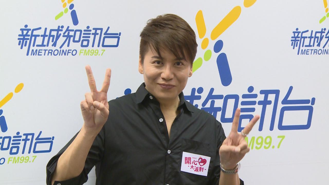 闊別多時重返香港樂壇 蔡興麟感激前輩好友照顧