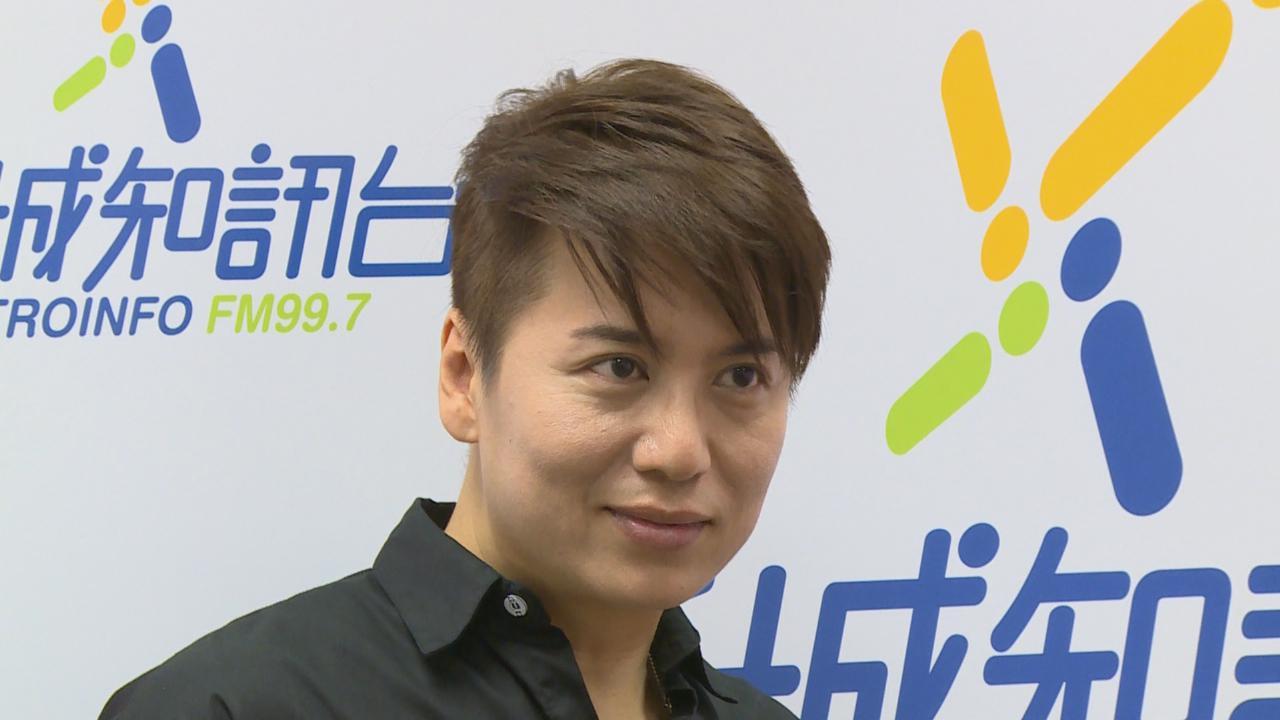 (國語)闊別香港樂壇多時再重返 蔡興麟作客家燕姐節目感榮幸