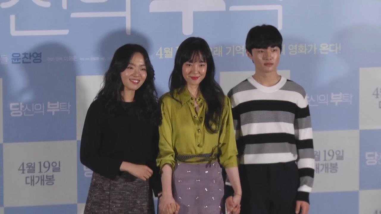 (國語)林秀晶於新戲飾演後母 盼藉電影重新認識家庭
