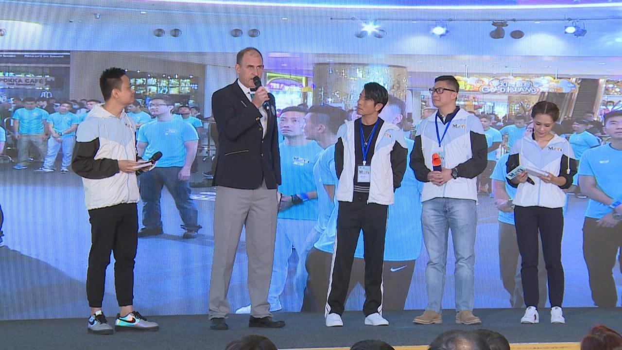 (國語)見證300人破吉尼斯世界紀錄 郭富城自爆為保體能時常運動