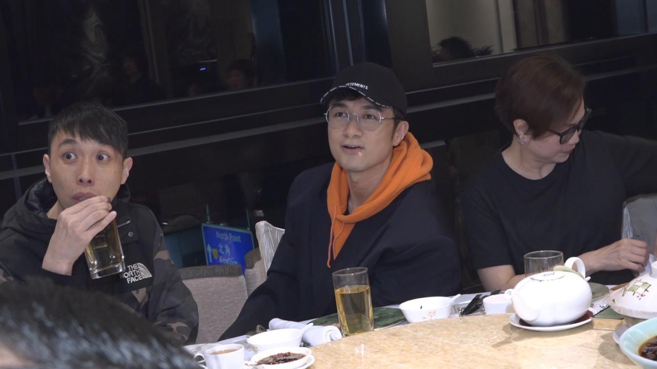 (國語)古巨基演唱會再次加場 宴請工作人員吃飯慶祝