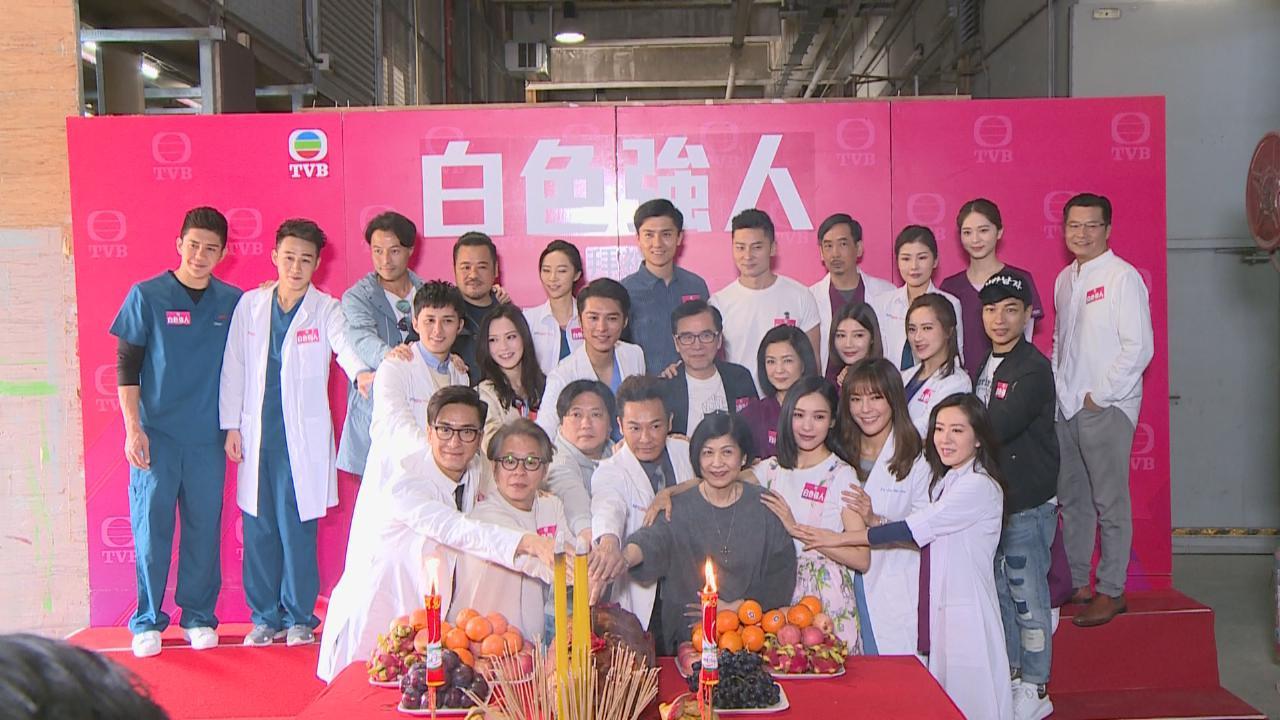郭晉安飾演醫生感新鮮 笑指劇中感情線極之含蓄