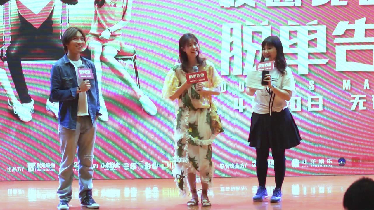 (國語)鐘楚曦出席新戲宣傳活動 坦言擔心反響不如成名作