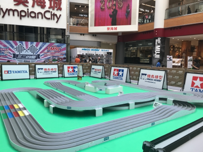 Tamiya Fair Hong Kong