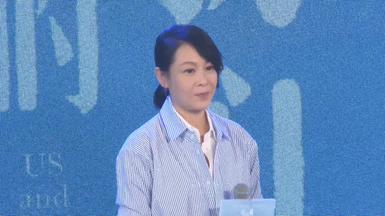 劉若英首次執導大感緊張 望透過新戲表達心中想法