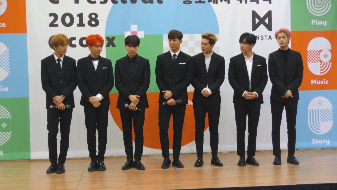 MONSTAX出席宣傳大使委任儀式 為發揚韓國文化出力