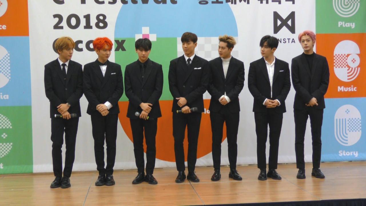 (國語)MONSTAX出席宣傳大使委任儀式 為發揚韓國文化出力