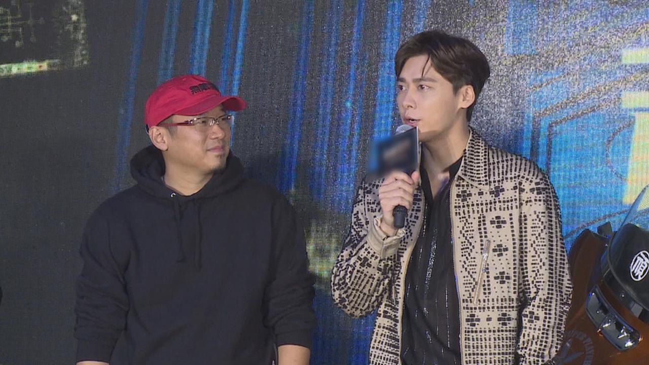 (國語)李易峰為新戲宣傳 無懼與小鮮肉競爭