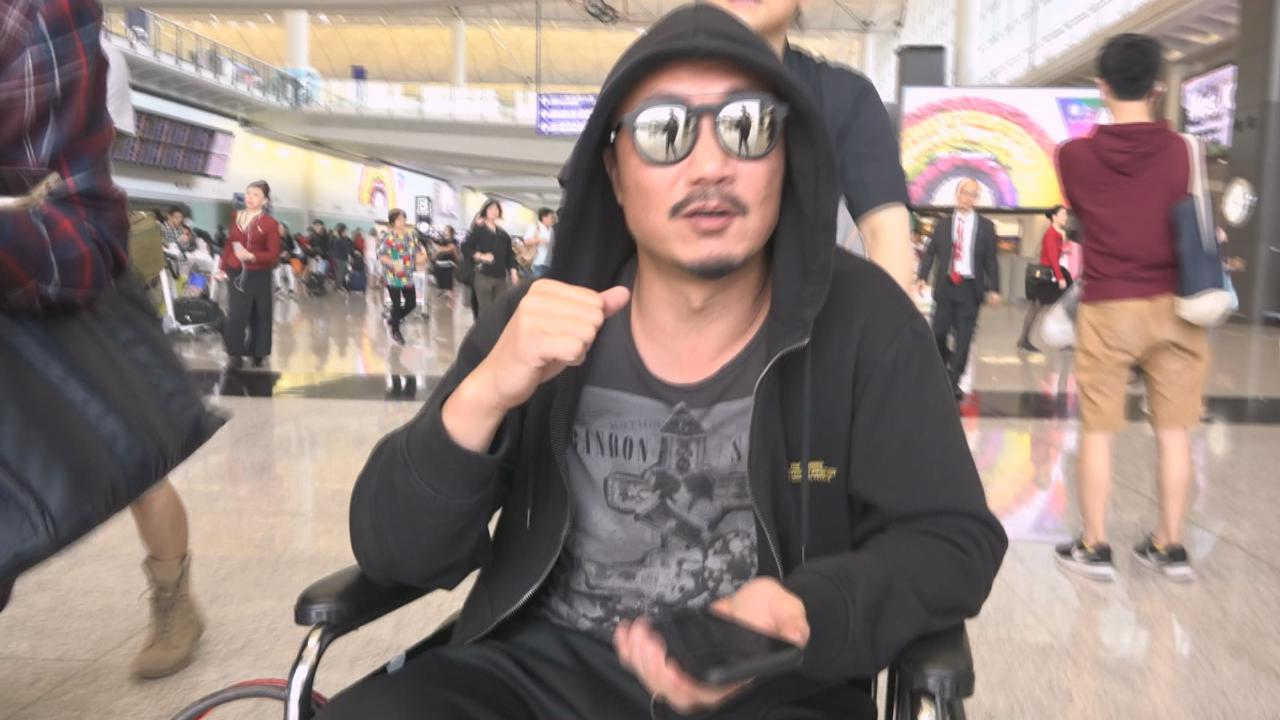 鄭中基泰國拍戲受傷後返港 擔心影響新戲拍攝進度