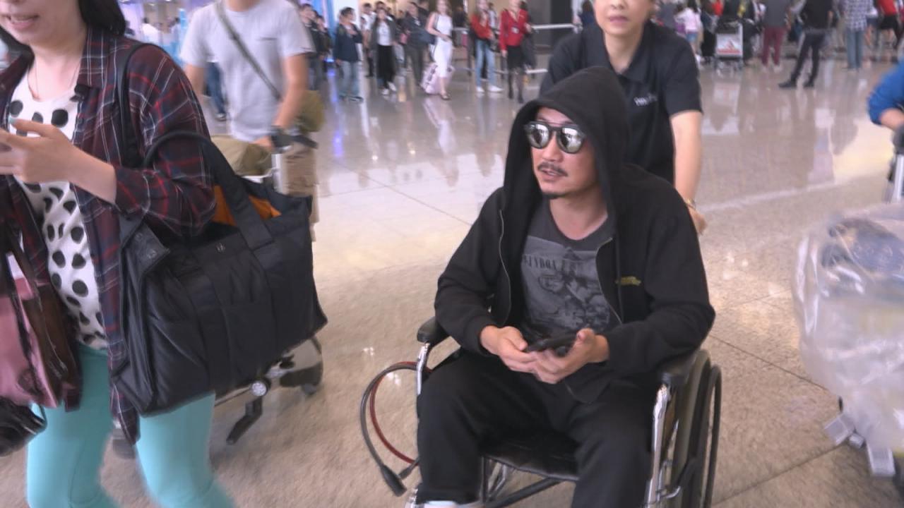(國語)鄭中基泰國拍戲受傷後返港 擔心影響新戲拍攝進度