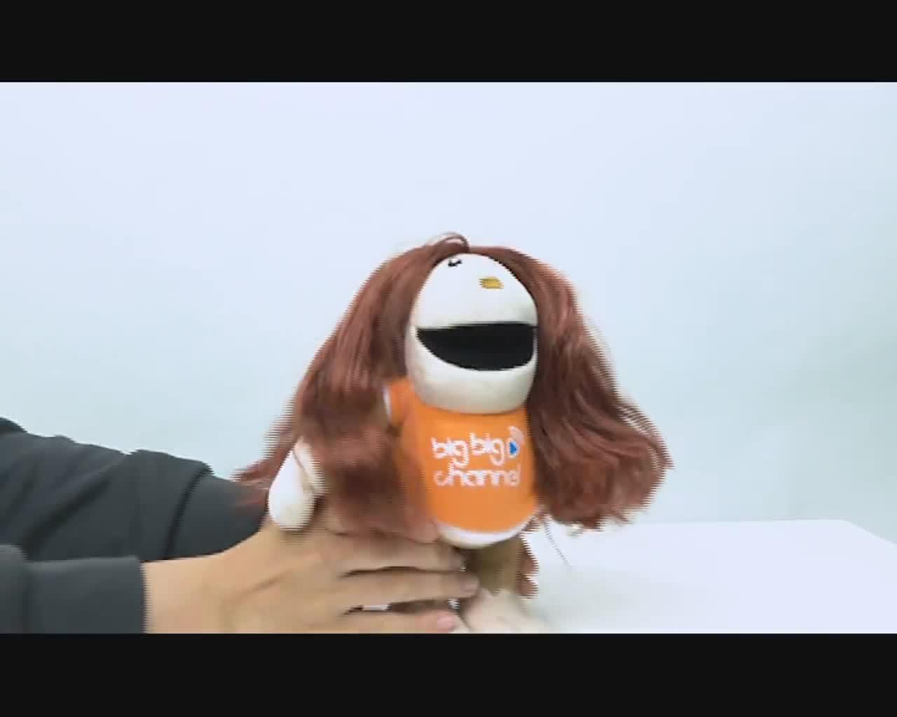 《今期流行》大龍鳳測試 髮蠟