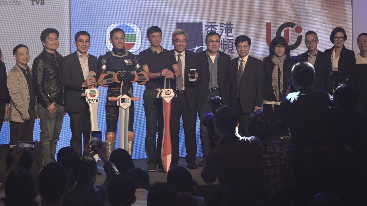 (國語)與電訊商合作推新產品 李寶安先生分享TVB未來發展