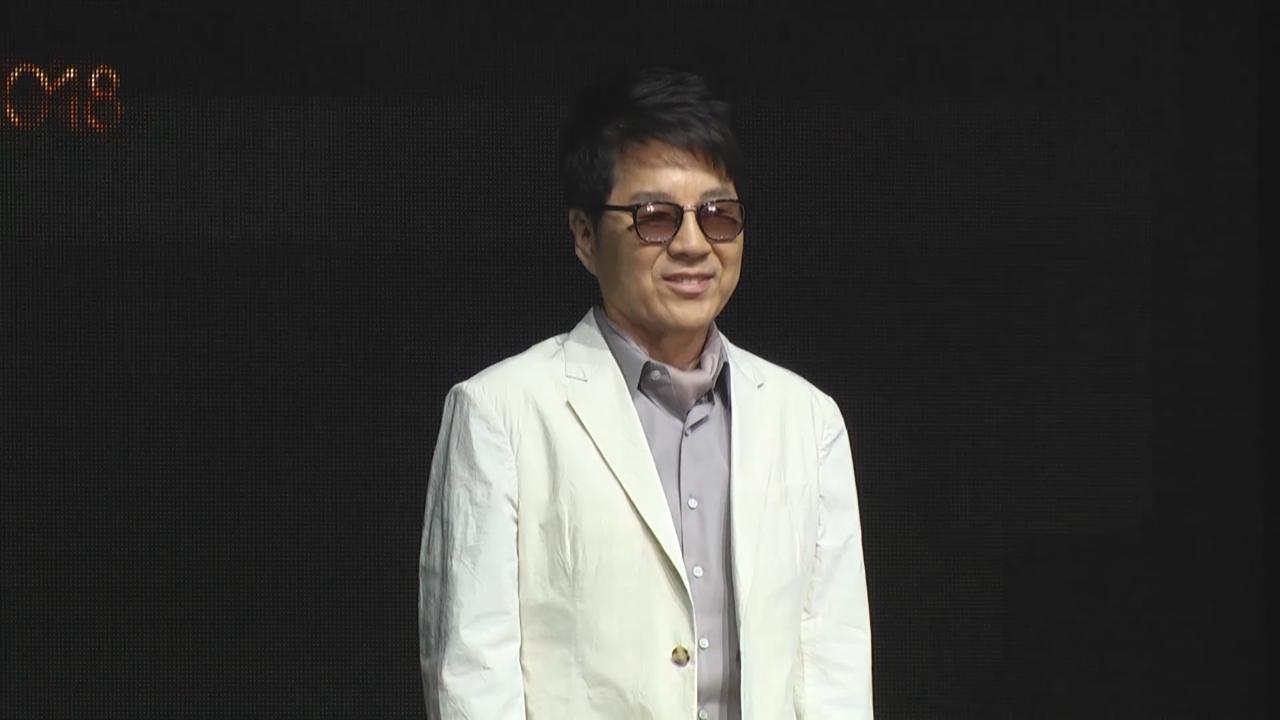 趙容弼為出道50周年舉行記招 分享到訪北韓演出感受