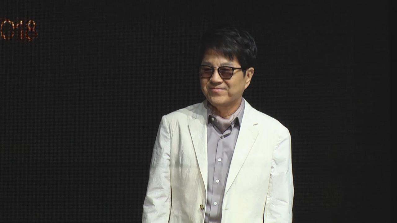 (國語)趙容弼為出道50周年舉行記招 分享到訪北韓演出感受
