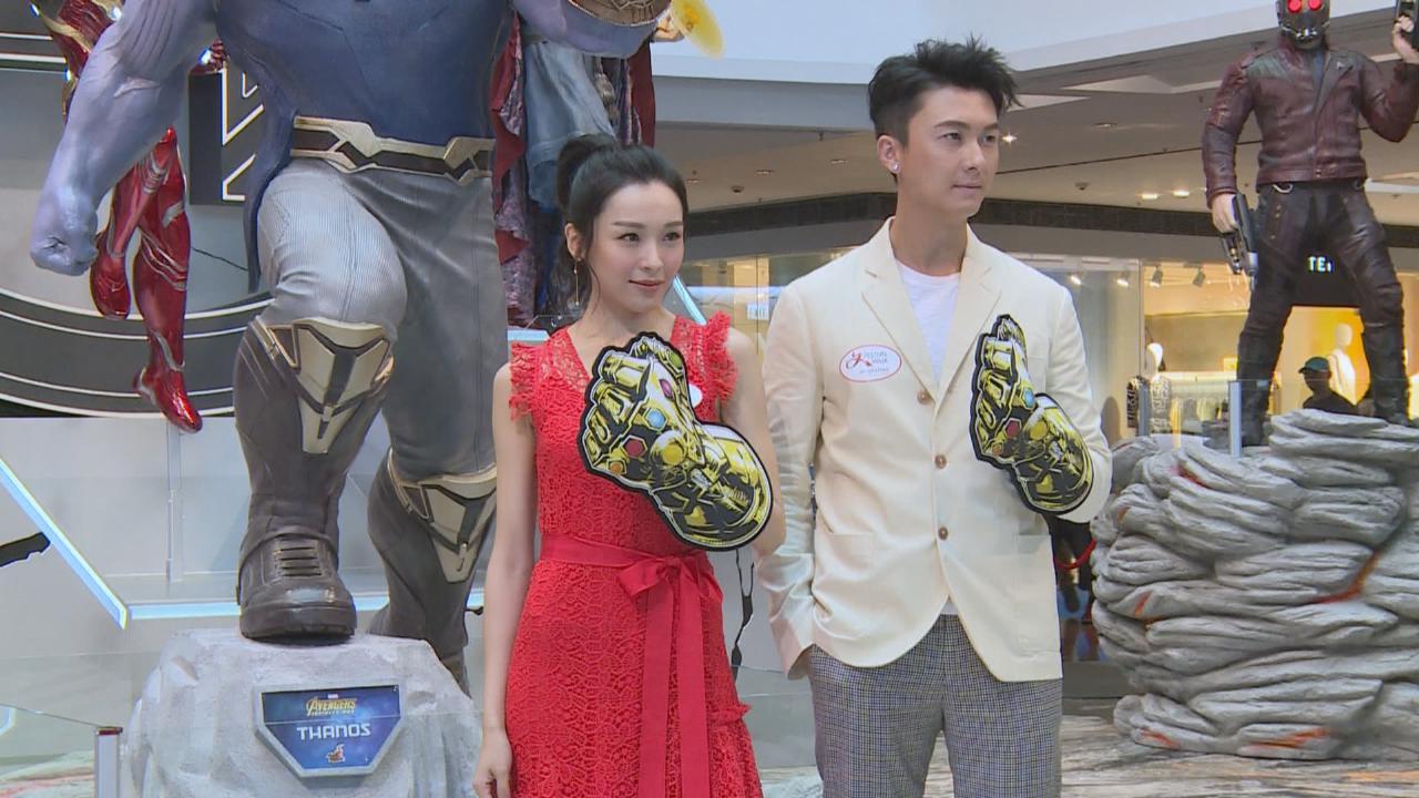 (國語)與李佳芯出席展覽活動 王浩信從小愛超級英雄
