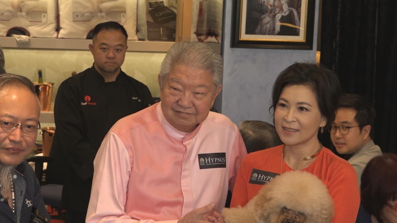 蘇玉華獲邀出席品牌活動 趁機大讚男友超優質