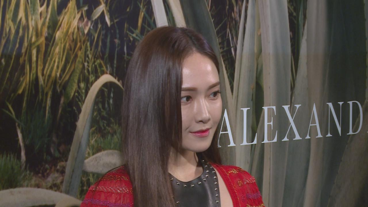 少時前成員Jessica來港出席活動 透露將於洛杉磯過生日