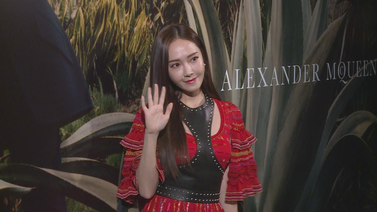 (國語)少時前成員Jessica出席品牌活動 透露將於洛杉磯慶生