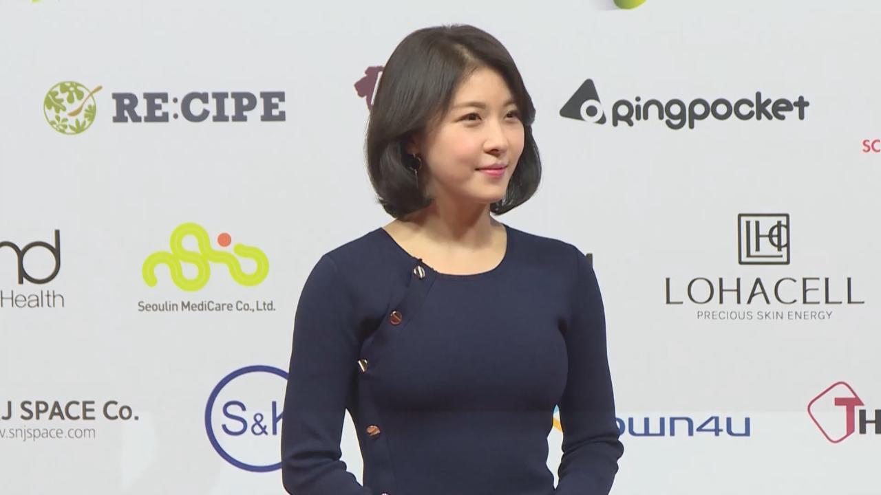 獲委任為韓流宣傳大使 河智苑預告將推出新作