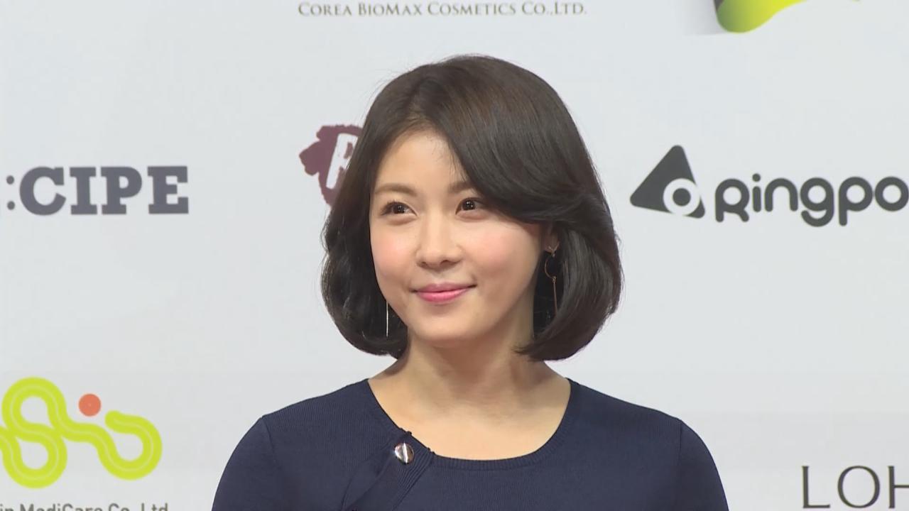 (國語)獲委任為韓流宣傳大使 河智苑預告將推出新作