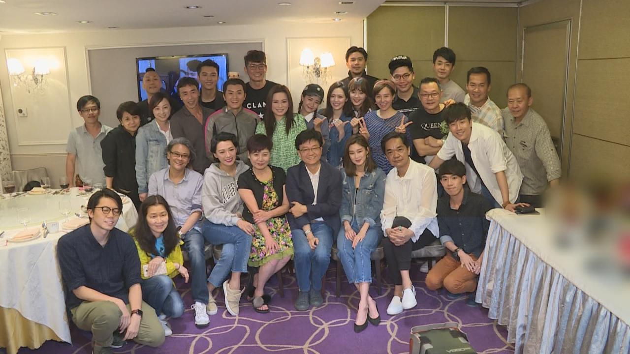 (國語)果欄眾演員出席飯局迎大結局 陳煒獲黃光亮大讚體貼