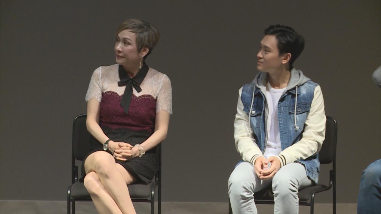 (國語)余安安出席舞台劇宣傳活動 與凌文龍劇中再度飾母子