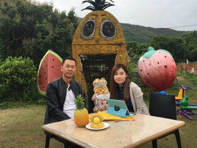 [HKTDC呈獻] 波波創吓業 專訪香港菠蘿園CEO Raymond
