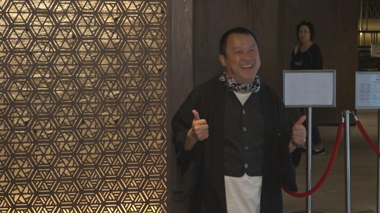 曾志偉65歲壽辰與好友共賀 透露晚宴以演唱會形式舉行